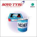 SOYO (ソーヨー) (チューブラー) リムセメント・トラック用 80g (缶入り) (小物)(自転車)(ピストバイク)