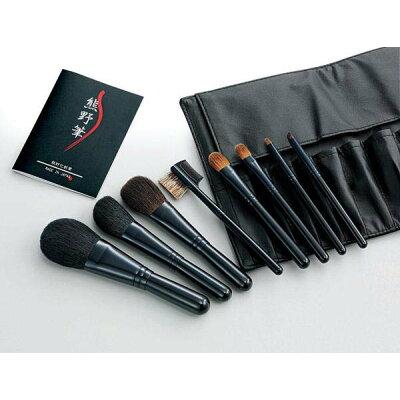 Kfi-K508 熊野化粧筆セット 筆の心 ブラシ専用本革