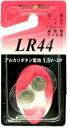 パワーメイト アルカリボタン電池 LR44 2P 1 275-25
