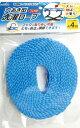 穴あき型洗濯ロープ 4m 2色アソート 109-54