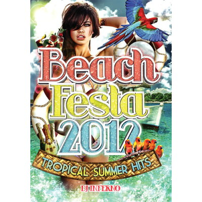 トロピカルHITS DVD! Beach Festa 2012 - Tropical Summer Hits - DJ INFERNO 【国内盤DVD】
