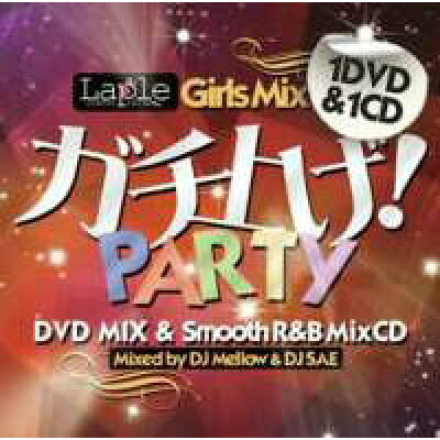 laple girls mix -party dvd mix & smooth r&b mix- / dj mellow & dj sae