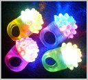 イマイ 光るおもちゃ 光るツブツブ指輪