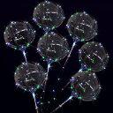 パイプセット済輝くきらきら風船光る空ビフーセン/光る風船/光るフーセン 10入