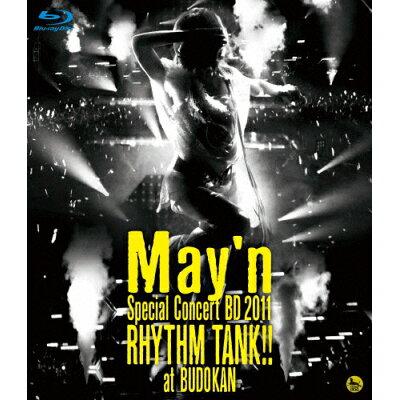 May'n Special Concert BD 2011 「RHYTHM TANK!!」 at 日本武道館/Blu-ray Disc/VTXL-7
