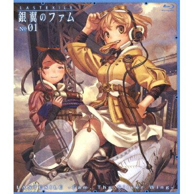 ラストエグザイル-銀翼のファム- No.01/Blu-ray Disc/VTZF-21