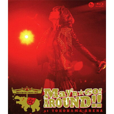 May'n special concert BD 2012『May'n☆GO!AROUND!!』 at 横浜アリーナ/Blu-ray Disc/VTXL-8