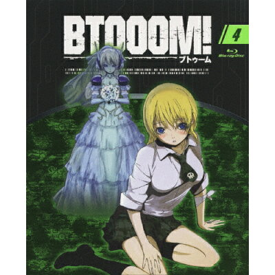 TVアニメーション「BTOOOM!」 04/Blu-ray Disc/VTZF-28