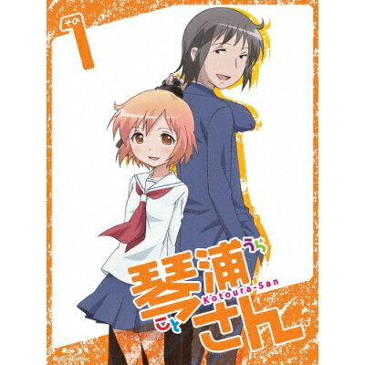 TVアニメーション「琴浦さん」その1【特装版】/Blu-ray Disc/VTZF-31