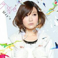 今日に恋色/CDシングル(12cm)/VTCL-35170