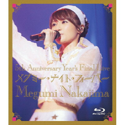 5th Anniversary Year's Final Live メグミー・ナイト・フィーバー/Blu-ray Disc/VTXL-17