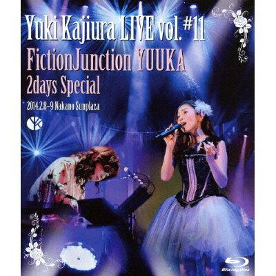 Yuki Kajiura LIVE vol.#11 FictionJunction YUUKA 2days Special 2014.02.08~09 中野サンプラザ/Blu-ray Disc/VTXL-19