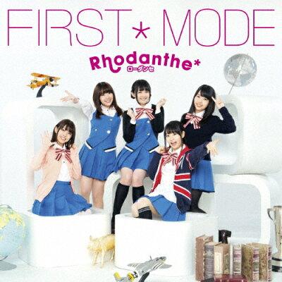 FIRST*MODE/CD/VTCL-60404