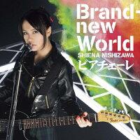 Brand-new World/ピアチェーレ/CDシングル(12cm)/VTCL-35218