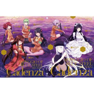 「劇場版 蒼き鋼のアルペジオ-アルス・ノヴァ- Cadenza」初回生産限定特装版BD/Blu-ray Disc/VTZF-66