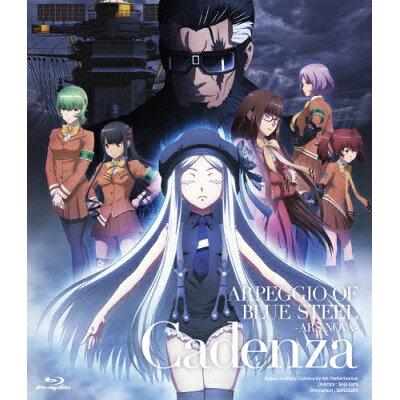 「劇場版 蒼き鋼のアルペジオ-アルス・ノヴァ- Cadenza」BD/Blu-ray Disc/VTXF-46