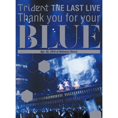 """Trident THE LAST LIVE「Thank you for your""""BLUE""""at Makuhari Messe」/Blu-ray Disc/VTXL-28"""