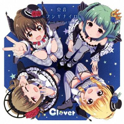 夏音-フシギナイロ-/Cat-Cat Romance/CDシングル(12cm)/VTCL-35255