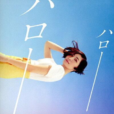 ハロー、ハロー/CDシングル(12cm)/VTCL-35273