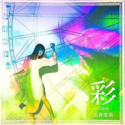 彩 -color-/CDシングル(12cm)/VTCL-35277