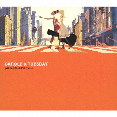 TVアニメ「キャロル&チューズデイ」VOCAL COLLECTION Vol.1/CD/VTCL-60499