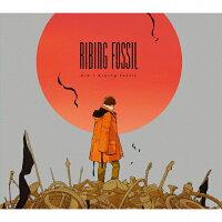 Ribing fossil(初回限定盤)/CD/VTZL-159