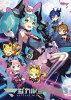 「マジカルミライ 2019」Blu-ray限定盤/Blu-ray Disc/VTZL-161