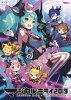 「マジカルミライ 2019」Blu-ray/Blu-ray Disc/VTXL-38
