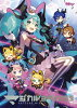 「マジカルミライ 2019」DVD限定盤/DVD/VTZL-162