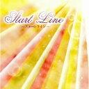 スタートライン/CDシングル(12cm)/TMCK-004