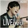 友近890 LIVE DVD~BIRTHDAY LIVE 2016~/DVD/TMCK-014D