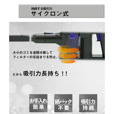 コードレス サイクロン クリーナー 22.2V リチウムイオン電池使用