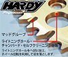 HARDY ハーディー リアスプロケット 丁数:51丁