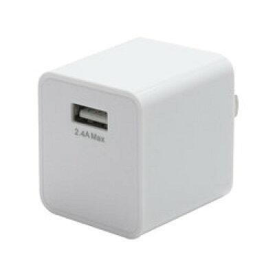 iPhone6s,iPhone6sPlusの急速充電に 2.4A出力USB ACアダプタ LA-12W5U