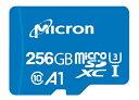 ロジテック microSDカード 256GB LMC-MSD256GMCS