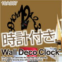 アズタイム 新デザイン! 貼ってはがせるウォールステッカー新発想クロック 時計 !
