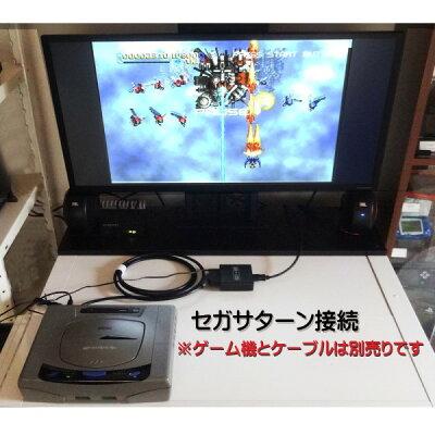 3Aカンパニー RGB21ピン-HDMI変換アダプタ レトロコンバーターHD SFC/PS/SS対応 3A-XRGB-HD