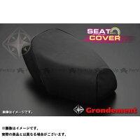 Grondement グロンドマン 国産シートカバー 被せタイプ GR18SC10 黒