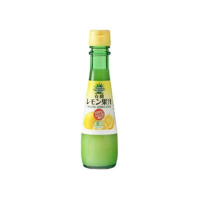 グリーンオーガニックマート 有機レモン果汁 150ml