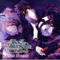 BLACK WOLVES SAGA -Bloody Nightmare- Song collection「Dear Despair」/CD/REC-025
