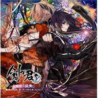 剣が君 for V 主題歌「鼓動」/CD/REC-166