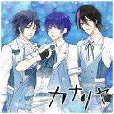 カナリヤ(ルイ・シャイ・アルト ver)/CDシングル(12cm)/REC-431