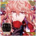 超密着!取り憑かれCD「幽幻ロマンチカ 有頂天」第零の謎 トイレの花男さん ハナヲ/CD/REC-465