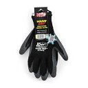 Kinco Gloves(キンコグローブ) Thermal Latex Palm Glove 1790S M L