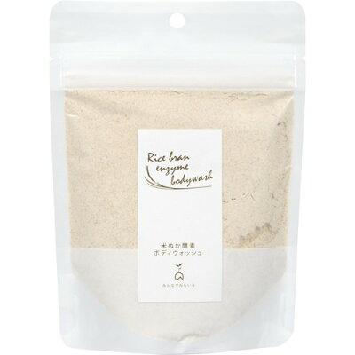 みんなでみらいを 米ぬか酵素ボディウォッシュ 詰替用(130g)