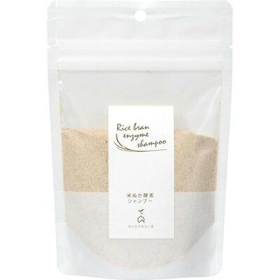 みんなでみらいを 米ぬか酵素シャンプー 詰替用 105g