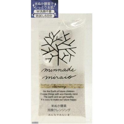 米ぬか酵素 洗顔CL パウチ 5g