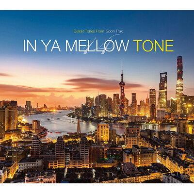 イン・ヤ・メロウ・トーン 14/CD/GTXC-140