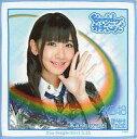 柏木由紀 推しタオル「AKB48 Everyday、カチューシャ」