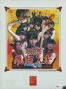 AKB48 フライングゲット クリアファイル(ホワイト)
